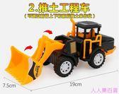 超大號慣性工程車玩具套裝兒童挖掘機挖推土機吊車男孩小汽車模型