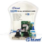 Kt.net (KTCAPIEWCH382-2S) PCI-E 擴充卡