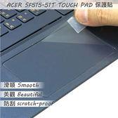 【Ezstick】ACER SF515-51T TOUCH PAD 觸控板 保護貼