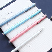 ♚MY COLOR♚金屬時尚0.5中性筆 學生用品 文具 辦公用品 簽字筆 禮品 商務 【P146】