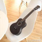 初學者尤克里里學生女23寸小吉他入門烏克麗麗jita成人兒童igo   潮流前線