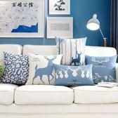 北歐棉麻布藝抱枕客廳沙發靠墊  百姓公館