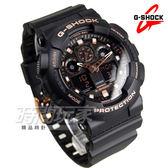 G-SHOCK GA-100GBX-1A4 街頭時尚街頭時尚立體整點時刻男錶 防水手錶 黑x玫瑰金 GA-100GBX-1A4DR CASIO卡西歐