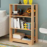 書架書櫃 億家達簡易書架落地置物櫃收納櫃簡約經濟型書櫥多功能儲物櫃 酷我衣櫥
