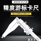 卡尺上海申菱加長爪高精度油標不銹鋼長爪游標卡尺0-200 晶彩