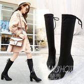 過膝靴 長靴秋冬歐美尖頭粗高跟綁帶彈力靴女長筒靴子 米蘭shoe