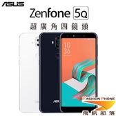 【4G/64G】ASUS ZenFone 5Q 超廣角四鏡頭手機 (ZC600KL) 附保護軟殼,贈玻璃貼