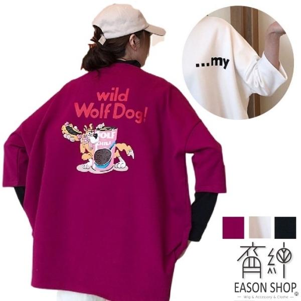 EASON SHOP(GW5402)實拍純色卡通長版七分袖短袖T恤裙飛鼠袖女上衣服蝙蝠袖寬鬆內搭衫落肩素色棉T恤