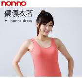 NON-NO 素色背心可拆式bra(F)-6色【愛買】