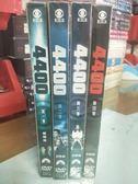 影音專賣店-0010-正版DVD*套裝影集【4400 1-4季】-台灣發行正版二手影集 不拆售