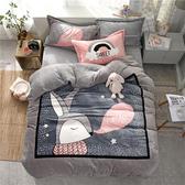 預購-極柔加厚法蘭絨床包四件組-雙人-晚安兔【BUNNY LIFE 邦妮生活館】