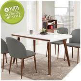 【YUDA】 溫妮 4.3尺 強化玻璃 餐桌   /  休閒桌  J9M 966-1