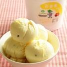 百香果冰淇淋(1公升x4盒) 免運費冰涼送到府喔!!