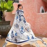 絲巾女士夏季防曬披肩百搭海邊海灘度假沙灘巾超大紗巾民族風圍巾