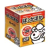 三樂事 快樂羊手握式暖暖包24小時 30入(日本原裝)【愛買】