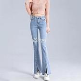 淺色開叉牛仔褲女微喇高腰2021年新款春季修身喇叭褲顯瘦拖地褲子