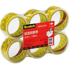 3M Scotch 3036S-6 超透明封箱膠帶(60mm*40yd)/單捲