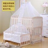 嬰兒床實木無漆搖籃床多功能兒童床搖床BB床寶寶床拼接床1.2米床