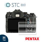【STC】9H鋼化玻璃保護貼 - 專為Pentax K1 / K1II 觸控式相機螢幕設計