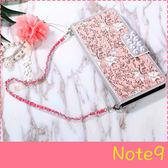 【萌萌噠】三星 Galaxy Note9 韓國立體粉藍碎花 帶掛鍊側翻皮套 插卡 錢包式皮套 手機套 珍珠磁扣