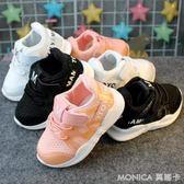 兒童鞋男童運動鞋軟底防滑12-3歲女童網鞋休閒鞋韓版 莫妮卡小屋