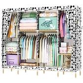 簡易衣櫃簡約現代經濟型實木頭板式布藝宿舍省空間摺疊雙人掛衣櫥 青木鋪子