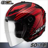 【預計八月底出貨】【SOL SO1 SO-1 創 黑紅 安全帽 】雙層鏡片、遮陽鏡片,免運+好禮