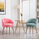 桌椅電腦椅化妝椅靠背椅現代創意簡約家用布藝餐椅洽談椅子 居家精品NMS