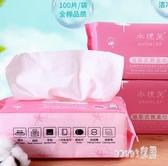 洗臉巾女棉質一次性潔面巾美容院洗面巾紙抽取式擦臉巾專用 JY6452【Sweet家居】