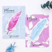 【BlueCat】浪漫水彩風細緻羽毛便利貼 N次貼 便條紙