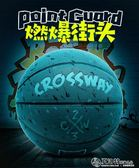 克洛斯威籃球成人兒童室外耐磨水泥地5-7號比賽訓練街球學生 夏洛特居家
