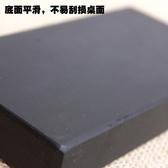 5寸學生長方形毛筆文房四寶羅紋石硯臺長13.6cm寬7.5cm厚2cm