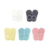 童襪 嬰兒地板襪子精梳棉淺口純色隱形襪船襪-321寶貝屋
