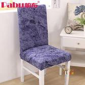 椅子套 家用彈力椅子套餐廳餐桌凳子套罩連身座椅套簡約酒店通用歐式布藝 8色