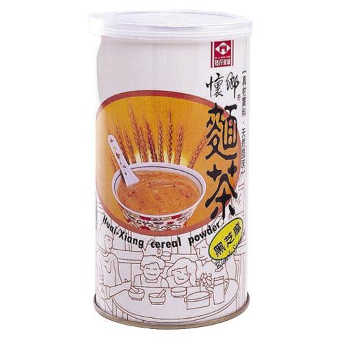 懷鄉麵茶-黑芝麻550g【愛買】