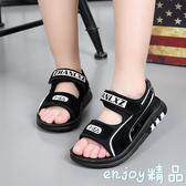 男童涼鞋2018夏季新款韓版中大童寶寶皮涼鞋學生兒童鞋子沙灘鞋  enjoy精品