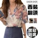 EASON SHOP(GW8206)韓版...