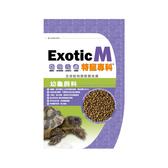 寵物家族-M特寵專科 幼龜專用飼料500g(545E5M