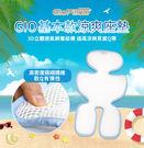 【韓國GIO Pillow】超透氣涼爽座...