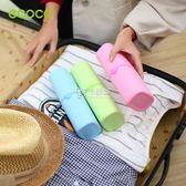 牙刷杯套裝 漱口杯創意簡約子旅行牙刷盒洗漱套裝便攜式牙具收納分裝瓶 卡菲婭