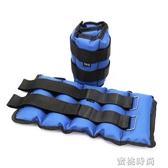 腰部沙袋負重裝備沙包綁腰減肚子運動健身帶跑步男女腰上腰帶綁腿『蜜桃時尚』