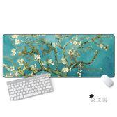 滑鼠墊游戲超大滑鼠墊鎖邊中國風加厚可愛蘭亭序勵志筆記本電腦辦公桌墊