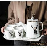 北歐茶壺茶杯套裝家用水杯簡約陶瓷杯整套泡茶具【繁星小鎮】