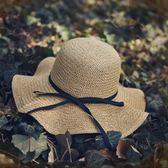 草帽-手工編織大簷帽夏季渡假優雅氣質女遮陽帽4色73si4[巴黎精品]