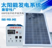 希凱德太陽能發電機家用1000W全套電池板小型戶外發電系統 YXS 莫妮卡