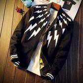 外套 男 新款夾克男春秋韓版潮流情侶外套秋裝上衣帥氣棒球服男士外衣 古梵希