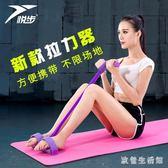 拉力器 仰臥起坐健身器材家用運動腳蹬拉力器女輔助彈力繩拉力帶 CP2995【歐爸生活館】