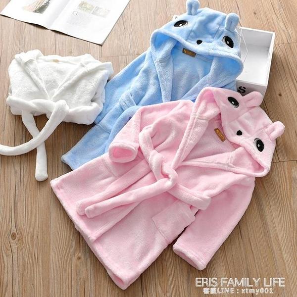 兒童浴袍秋冬款加絨女寶寶洗澡衣服法蘭絨睡袍小童男孩子睡覺睡衣 艾瑞斯