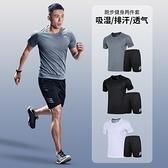 運動套裝 男夏季跑步裝備速乾衣短袖T恤寬鬆足球籃球訓練健身衣服【618優惠】
