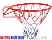 戶外兒童籃球框 壁掛式青少年籃球架室內標準投籃圈架子男孩運動YYJ 青山市集